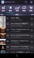 Screenshot of 高音質流行鈴(台哥大)