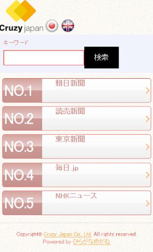 Furigana Site 10 Windows u7528 1