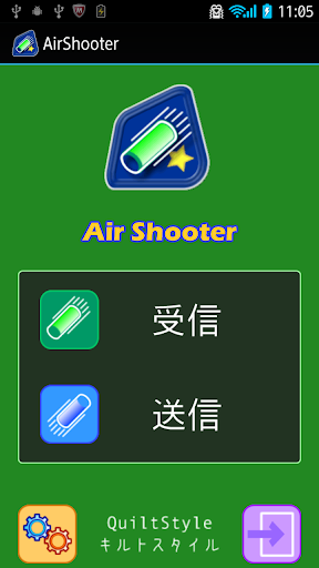 AirShooter