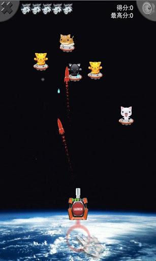 玩休閒App|大战猫星人免費|APP試玩