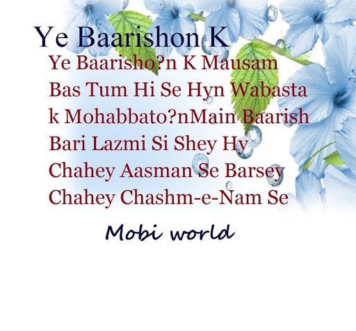 玩社交App|Barish Shayari免費|APP試玩
