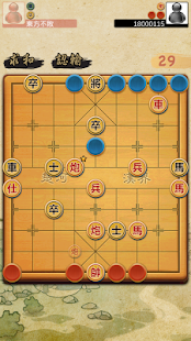 揭棋Online - 暗象棋- screenshot thumbnail