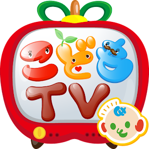 教育のこどもテレビ 赤ちゃん幼児子供向けのアプリ こどもモード動画 LOGO-記事Game