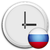 Russia Clock & RSS Widget
