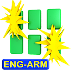 English-Armenian FlashCards icon
