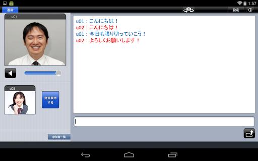 VQSCollabo V3x u30bbu30dfu30cau30fcu30bfu30a4u30d7 1.0.11 Windows u7528 2