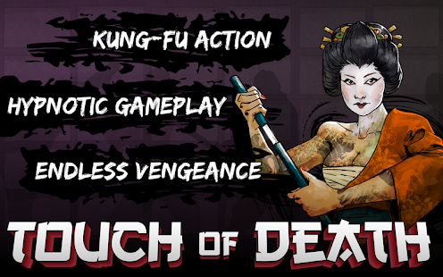 Touch of Death- screenshot thumbnail