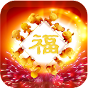 Chinese new year 2016 Lwp icon
