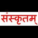 Learn Simple Sanskrit icon