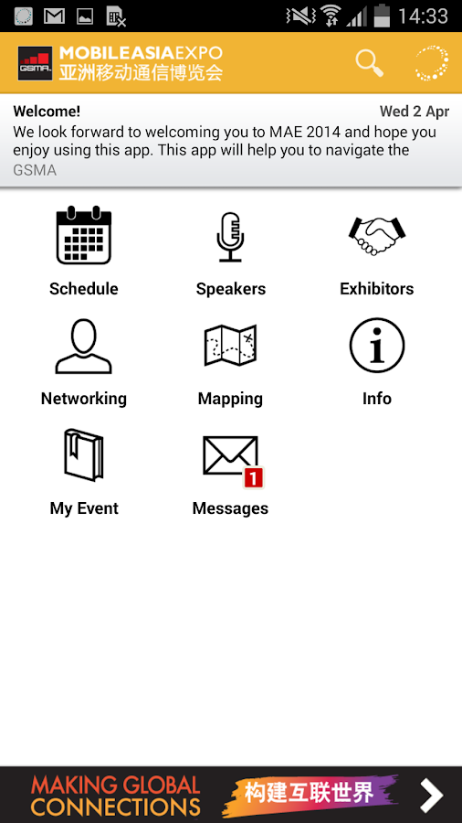 GSMA Official - screenshot