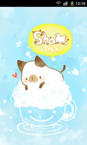 Sky Cat_kakao Talk Theme