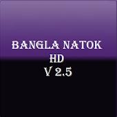 Bangla Natok HD