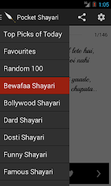 Pocket Shayari Screenshot 1
