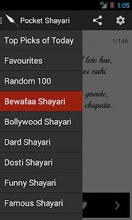 Pocket Shayari Screenshot 1