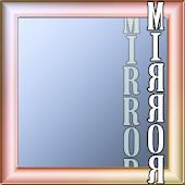 リバーサルミラー(反転鏡)