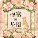 Secret Garden Live Wallpaper icon