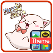 Nyan Star9 Emoticons(new)