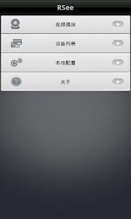 最新Google Play Store 4.2.3 (附APK 下載) | Android-APK