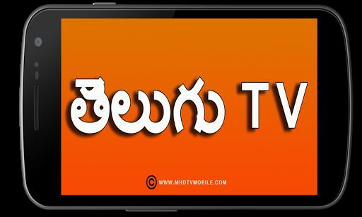 Telugu Live Programs