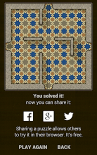 Alcazar Puzzle - screenshot thumbnail