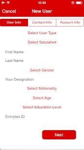 Suggestions & Complaints screenshot
