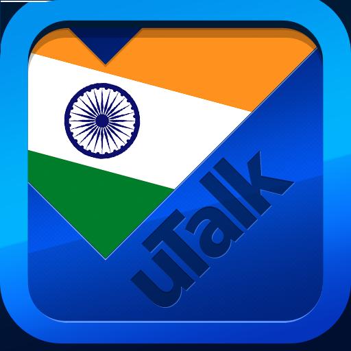uTalk Tamil