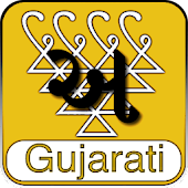 Letter2Sound (Learn Gujarati)
