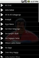 Screenshot of Goundamani Sound Board