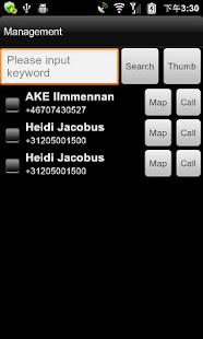 ScanCard BCR US/EU Lite - screenshot thumbnail