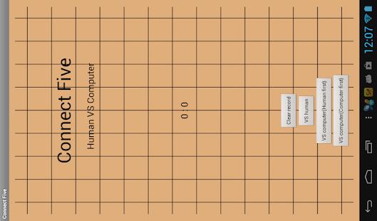 五子棋大戰