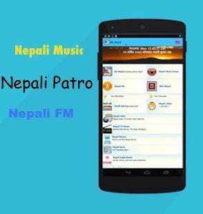 My Nepal: Nepali FM Patro News - screenshot thumbnail