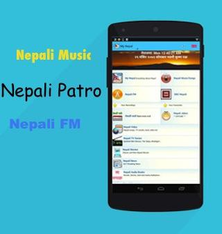 My Nepal: Nepali FM Patro News - screenshot