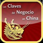 Claves del negocio en China icon