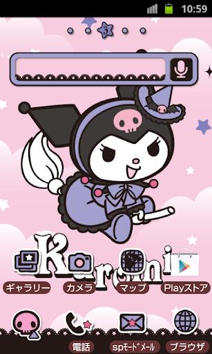玩個人化App|クロミきせかえホーム(KU3)免費|APP試玩