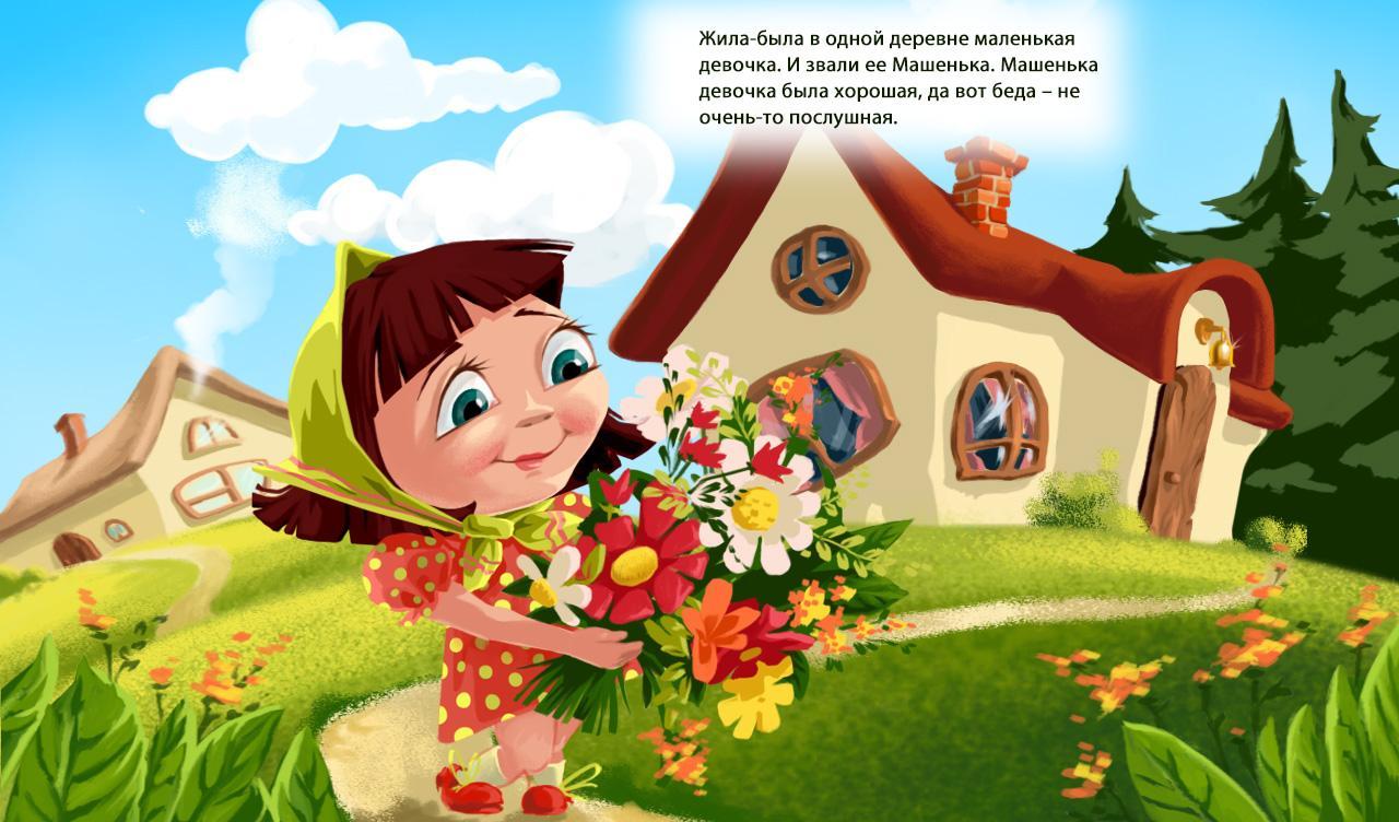 картинки сказки детские