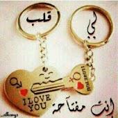 كلام فى الحب