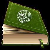 Qur'an juz 29 M.Taha ALjunayd
