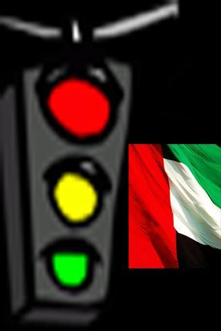 الإمارات المرورية DwshK09tFt7goEyaid6d