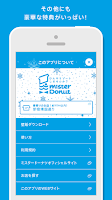 Screenshot of misterDonut