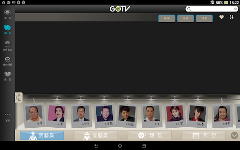 GOTV Tablet- screenshot thumbnail