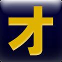 牛援団-オリックスバファローズ応援アプリ- logo