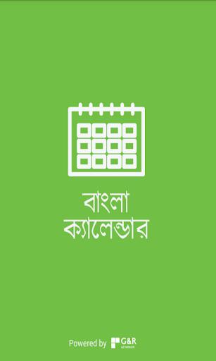 Bangla Calendar