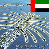 Dubai Hotel finder
