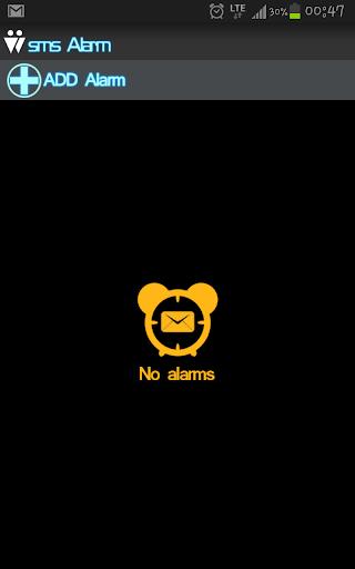 SMS Alarm 重要な文字は アラームに