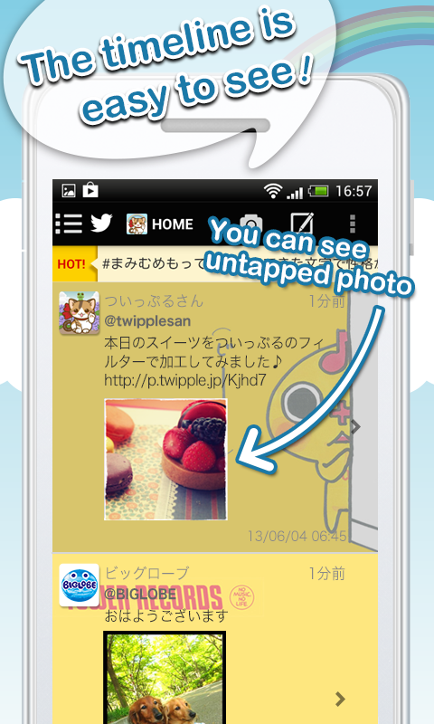 Tuippuru for Android(Twitter)- screenshot