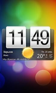 LP Sense skin + Clock widget - screenshot thumbnail