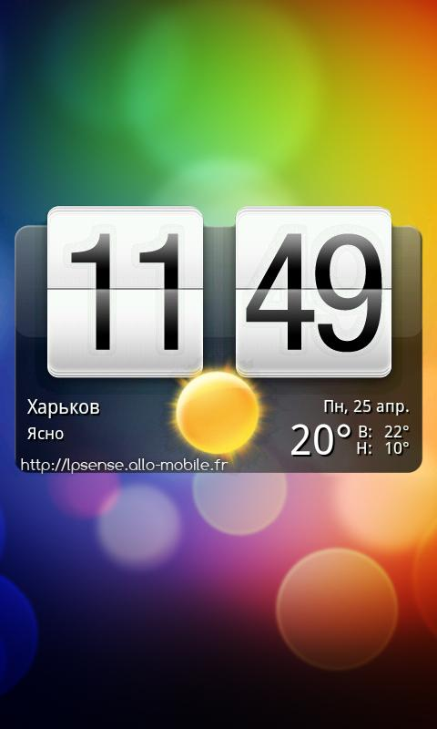 LP Sense skin + Clock widget - screenshot