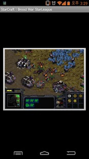 StarCraft : Brood War StarLeag - screenshot thumbnail