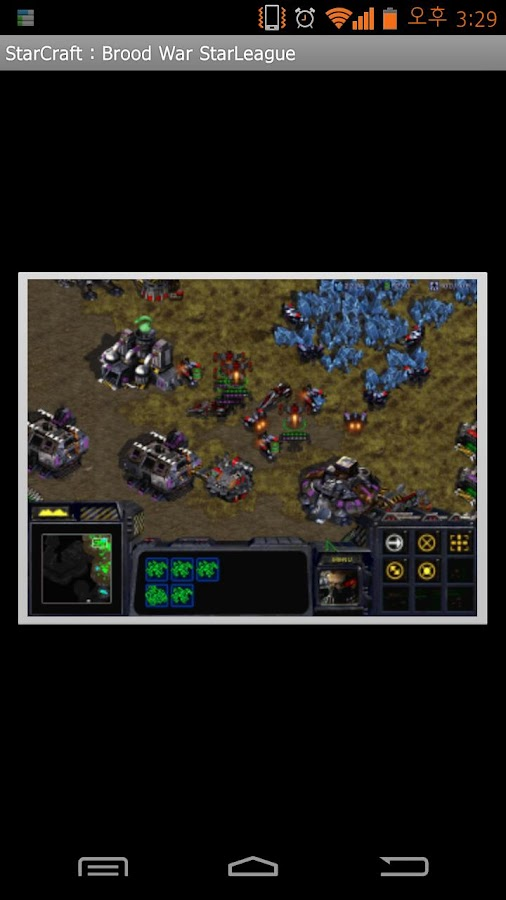 StarCraft : Brood War StarLeag - screenshot