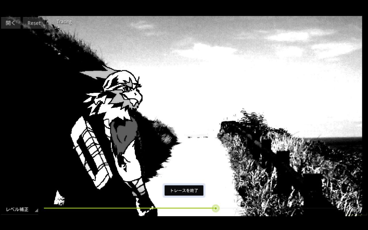 TracingPad- screenshot
